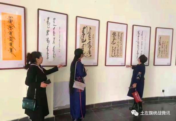 """""""礼赞新中国·奋进新时代""""土默特左旗蒙古文书法展在旗博物馆举行 第8张"""