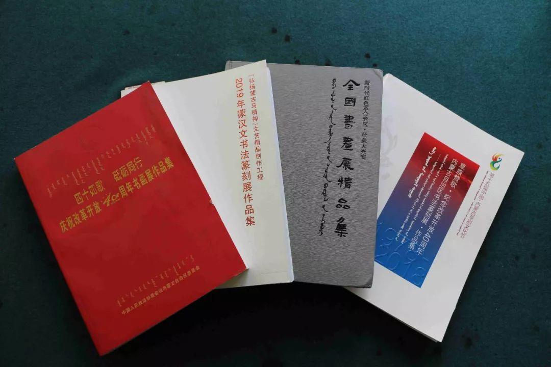 【好看】陈忠来书法作品欣赏 第7张 【好看】陈忠来书法作品欣赏 蒙古书法