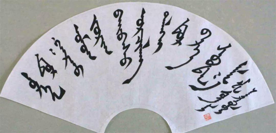 【好看】陈忠来书法作品欣赏 第14张 【好看】陈忠来书法作品欣赏 蒙古书法