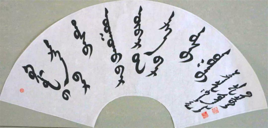 【好看】陈忠来书法作品欣赏 第16张 【好看】陈忠来书法作品欣赏 蒙古书法