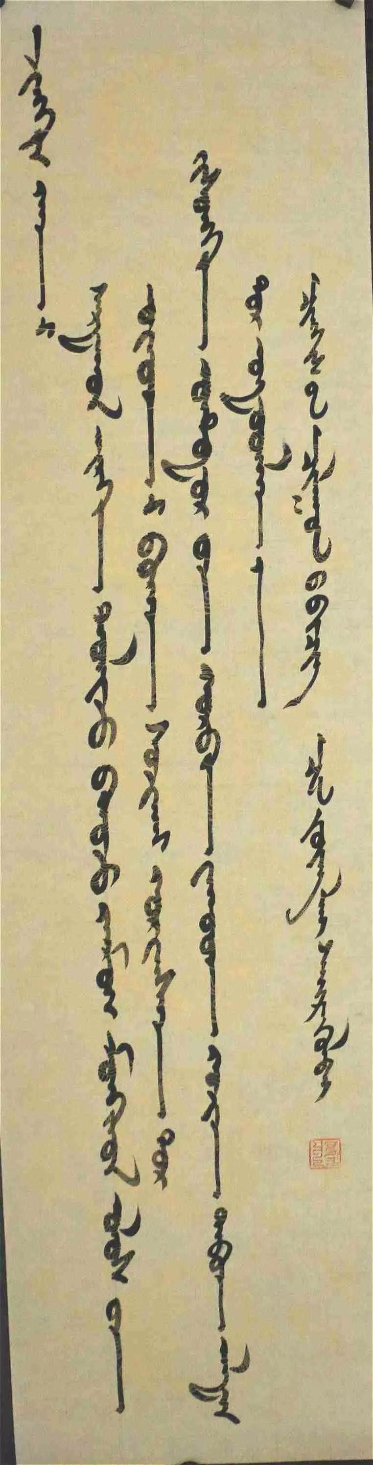 【好看】陈忠来书法作品欣赏 第18张 【好看】陈忠来书法作品欣赏 蒙古书法