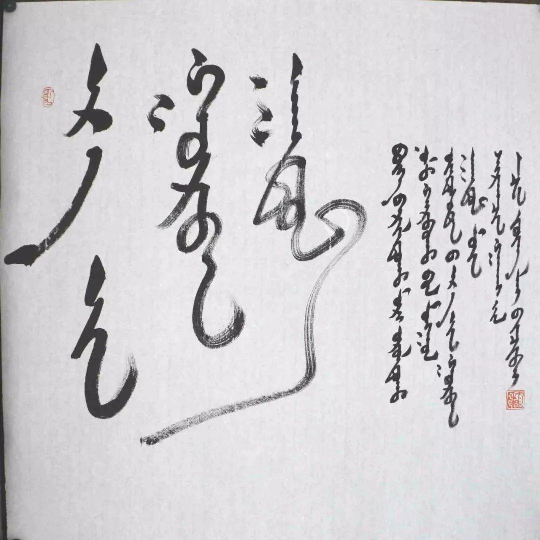 【好看】陈忠来书法作品欣赏 第27张 【好看】陈忠来书法作品欣赏 蒙古书法