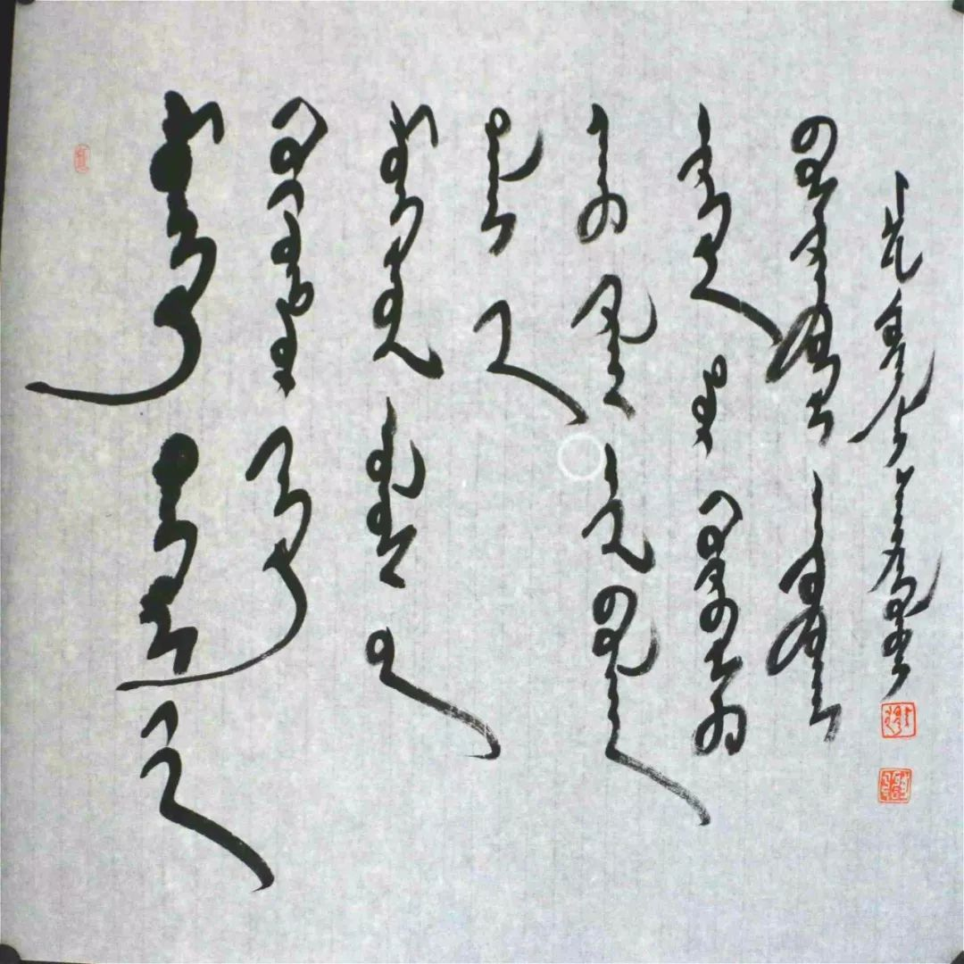 【好看】陈忠来书法作品欣赏 第26张 【好看】陈忠来书法作品欣赏 蒙古书法