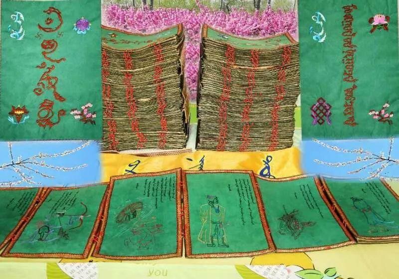 她用五年完成了刺绣版《蒙古秘史》,自治区主席都接见了︱蒙古家乡 第1张 她用五年完成了刺绣版《蒙古秘史》,自治区主席都接见了︱蒙古家乡 蒙古工艺