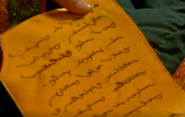 她用五年完成了刺绣版《蒙古秘史》,自治区主席都接见了︱蒙古家乡 第9张 她用五年完成了刺绣版《蒙古秘史》,自治区主席都接见了︱蒙古家乡 蒙古工艺