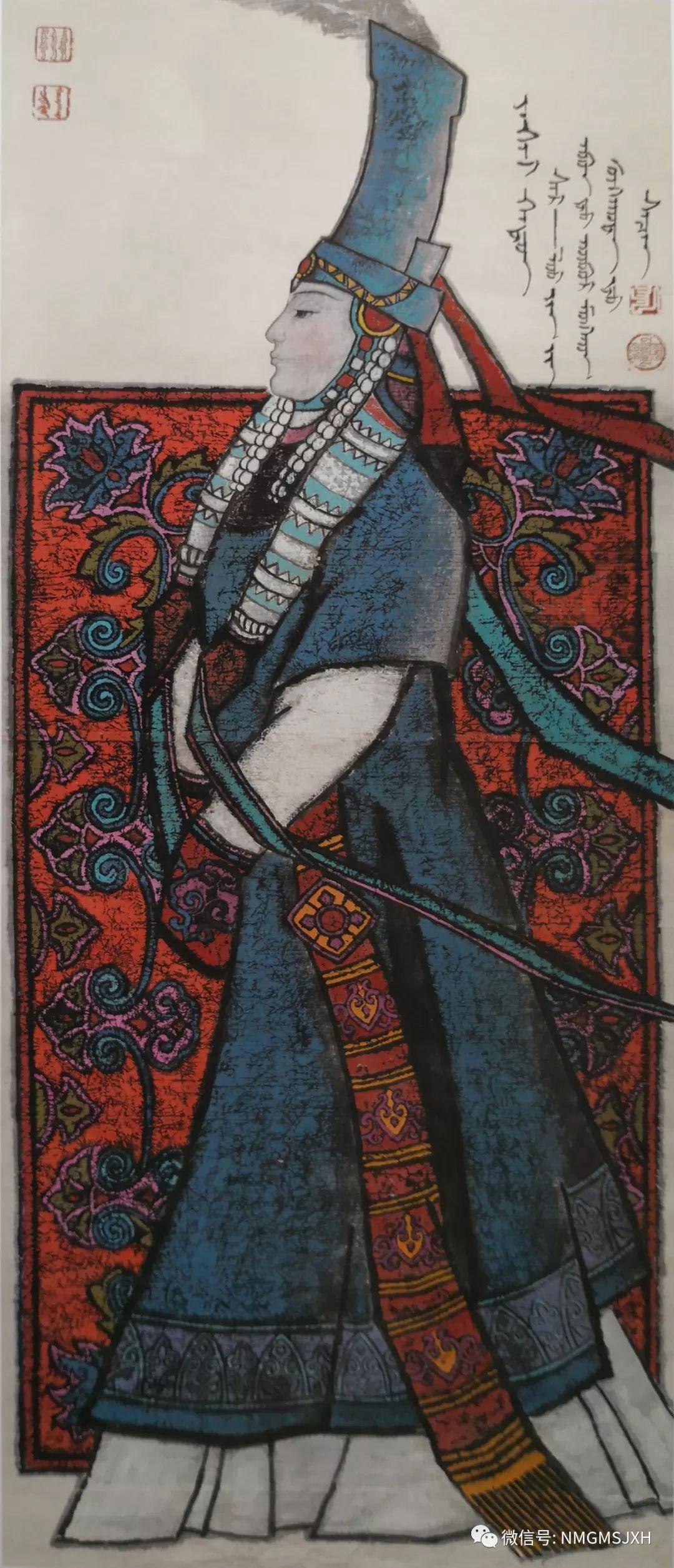 著名蒙古族画家思沁同志逝世 第5张