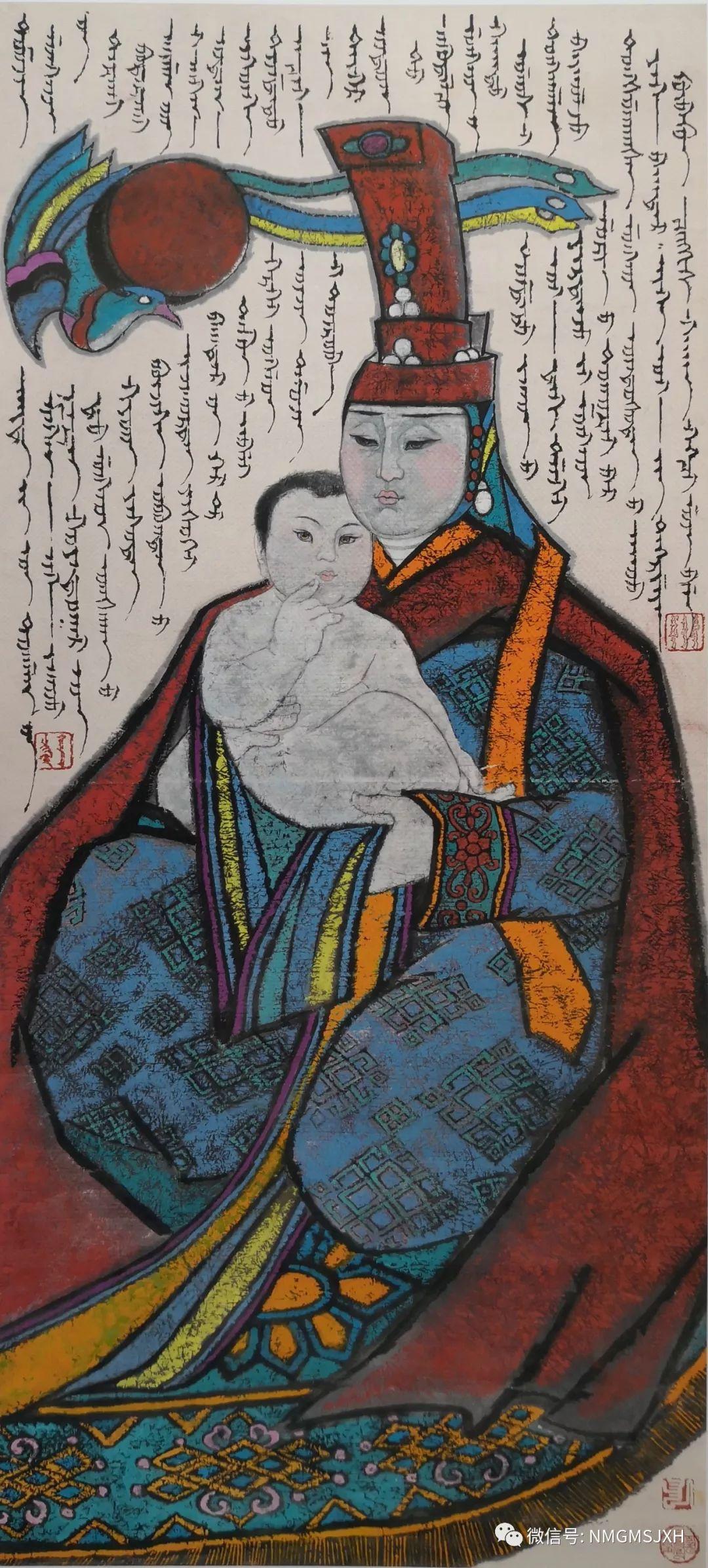 著名蒙古族画家思沁同志逝世 第6张