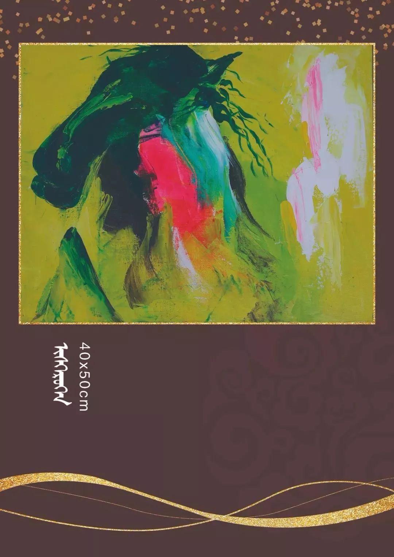 苏龙嘎老师《神骏》个人画展 第7张 苏龙嘎老师《神骏》个人画展 蒙古画廊