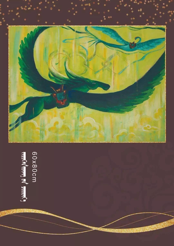 苏龙嘎老师《神骏》个人画展 第9张 苏龙嘎老师《神骏》个人画展 蒙古画廊