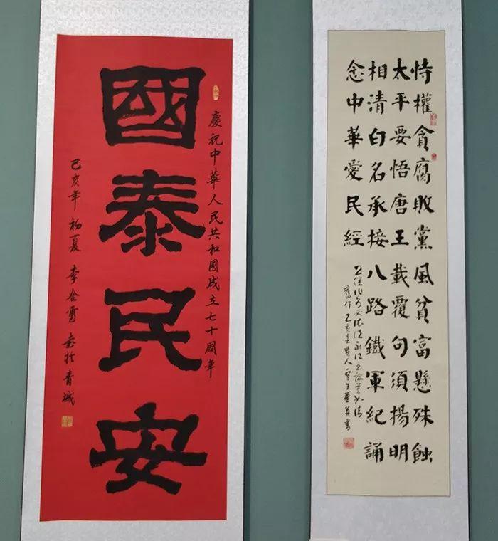 """内蒙古诗书画研究会""""庆祝中华人民共和国成立70周年书画展"""" 第8张"""