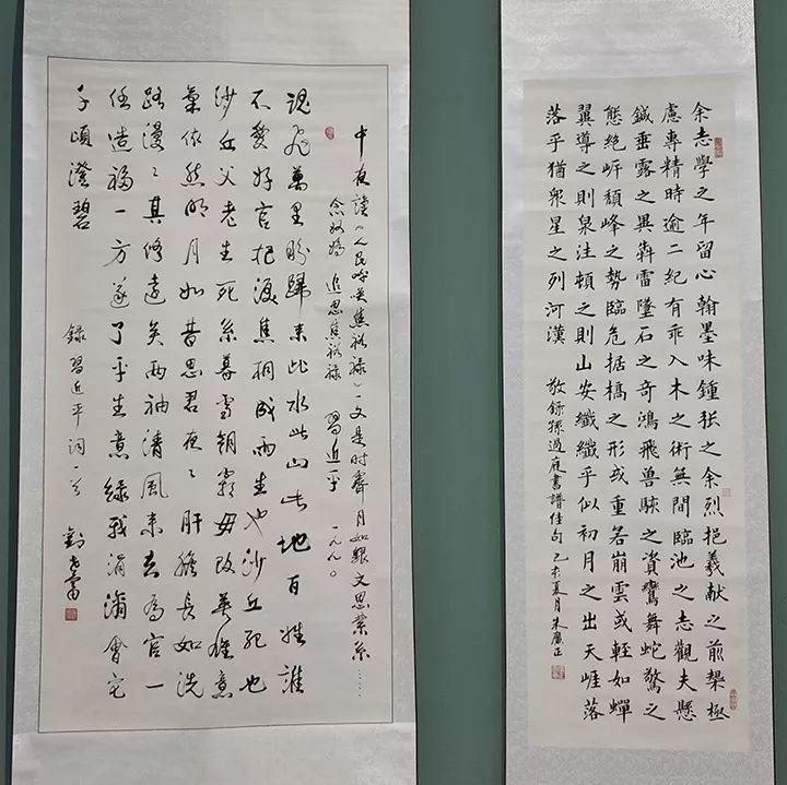 """内蒙古诗书画研究会""""庆祝中华人民共和国成立70周年书画展"""" 第13张"""