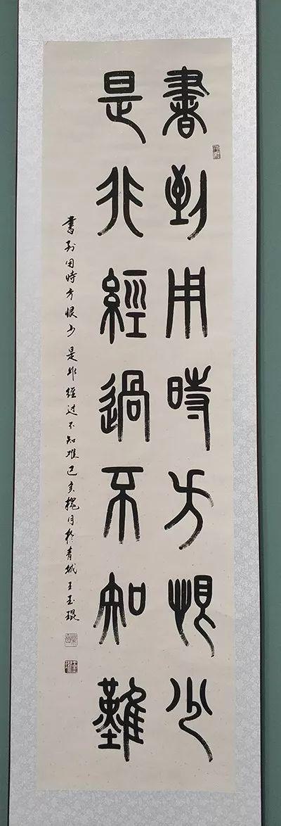 """内蒙古诗书画研究会""""庆祝中华人民共和国成立70周年书画展"""" 第27张"""