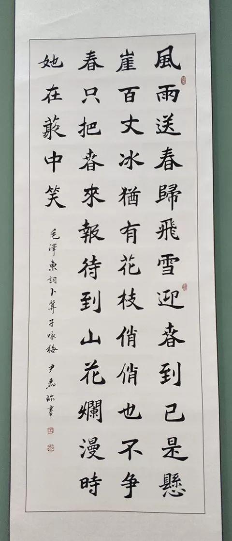 """内蒙古诗书画研究会""""庆祝中华人民共和国成立70周年书画展"""" 第32张"""