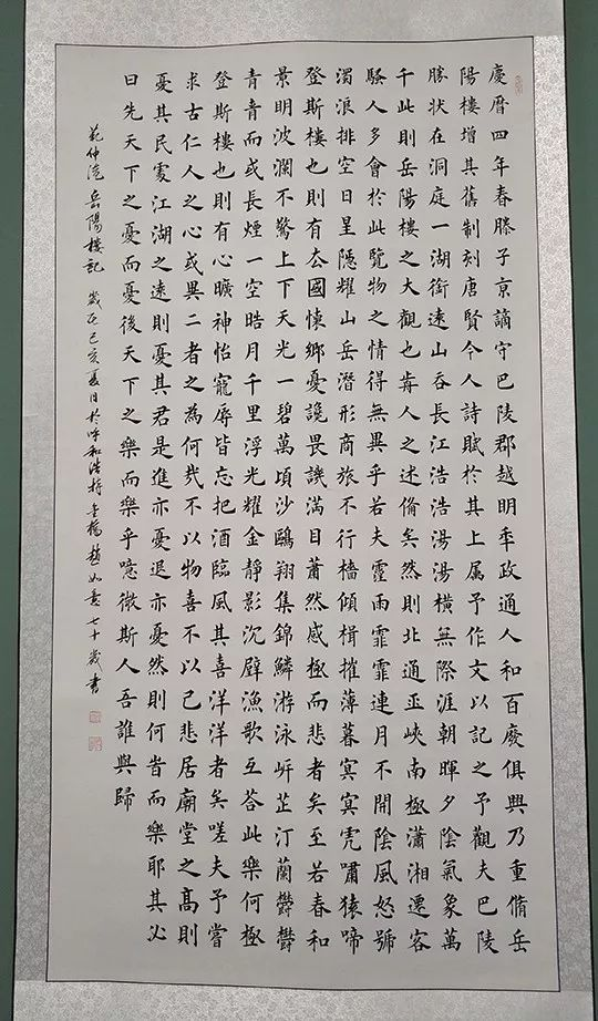"""内蒙古诗书画研究会""""庆祝中华人民共和国成立70周年书画展"""" 第35张"""