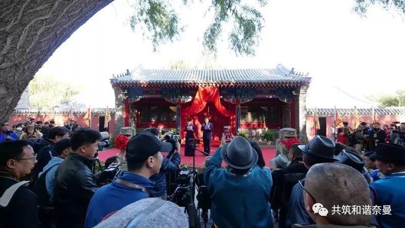 塔塔统阿蒙古文字博物馆开馆仪式暨蒙古语言文化学术研讨会在奈曼旗蒙古王府隆重举行 第1张