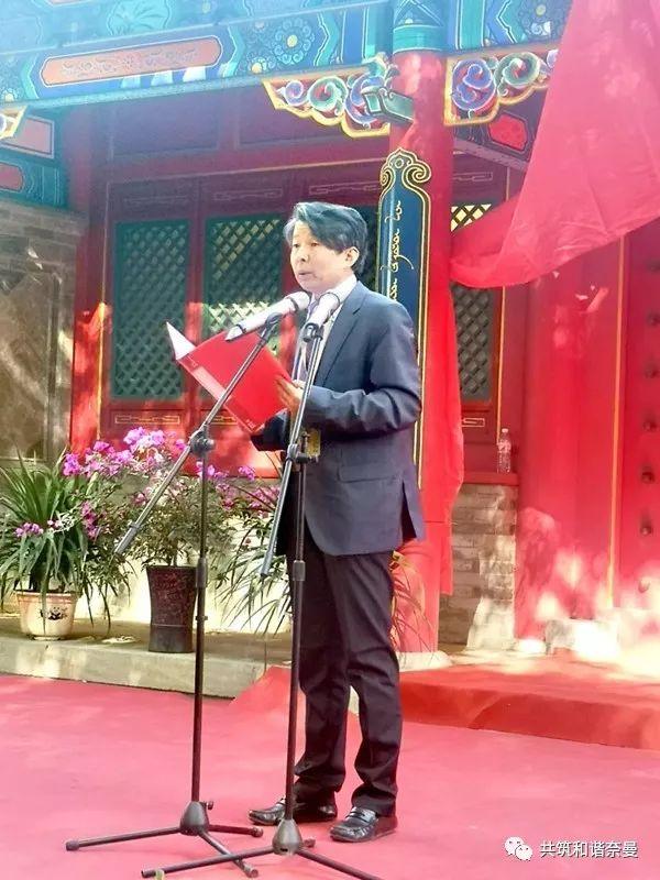 塔塔统阿蒙古文字博物馆开馆仪式暨蒙古语言文化学术研讨会在奈曼旗蒙古王府隆重举行 第4张