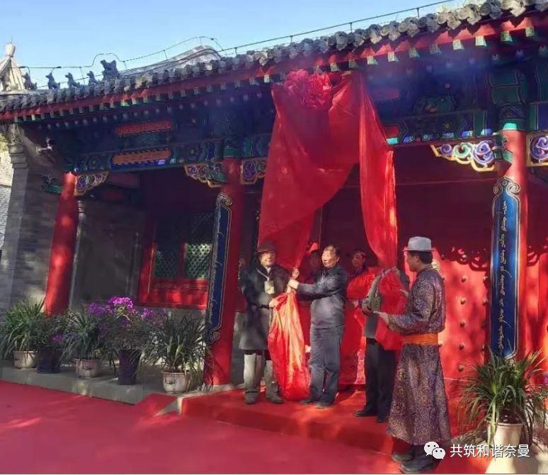 塔塔统阿蒙古文字博物馆开馆仪式暨蒙古语言文化学术研讨会在奈曼旗蒙古王府隆重举行 第6张