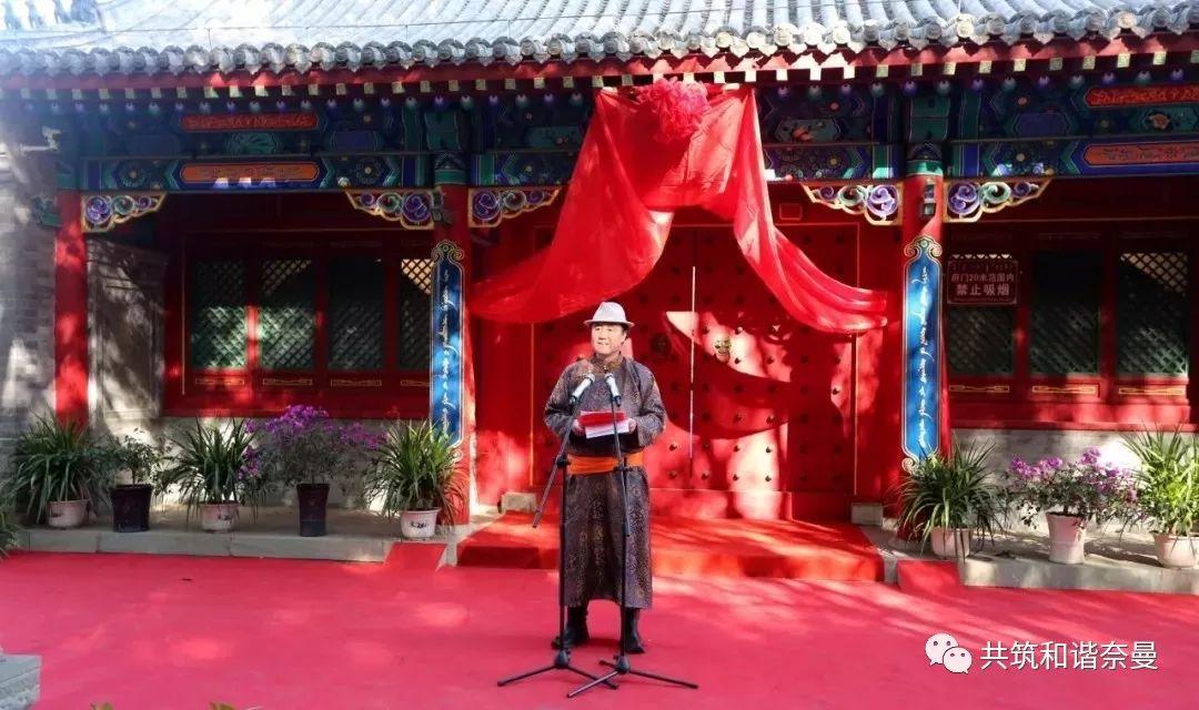 塔塔统阿蒙古文字博物馆开馆仪式暨蒙古语言文化学术研讨会在奈曼旗蒙古王府隆重举行 第5张