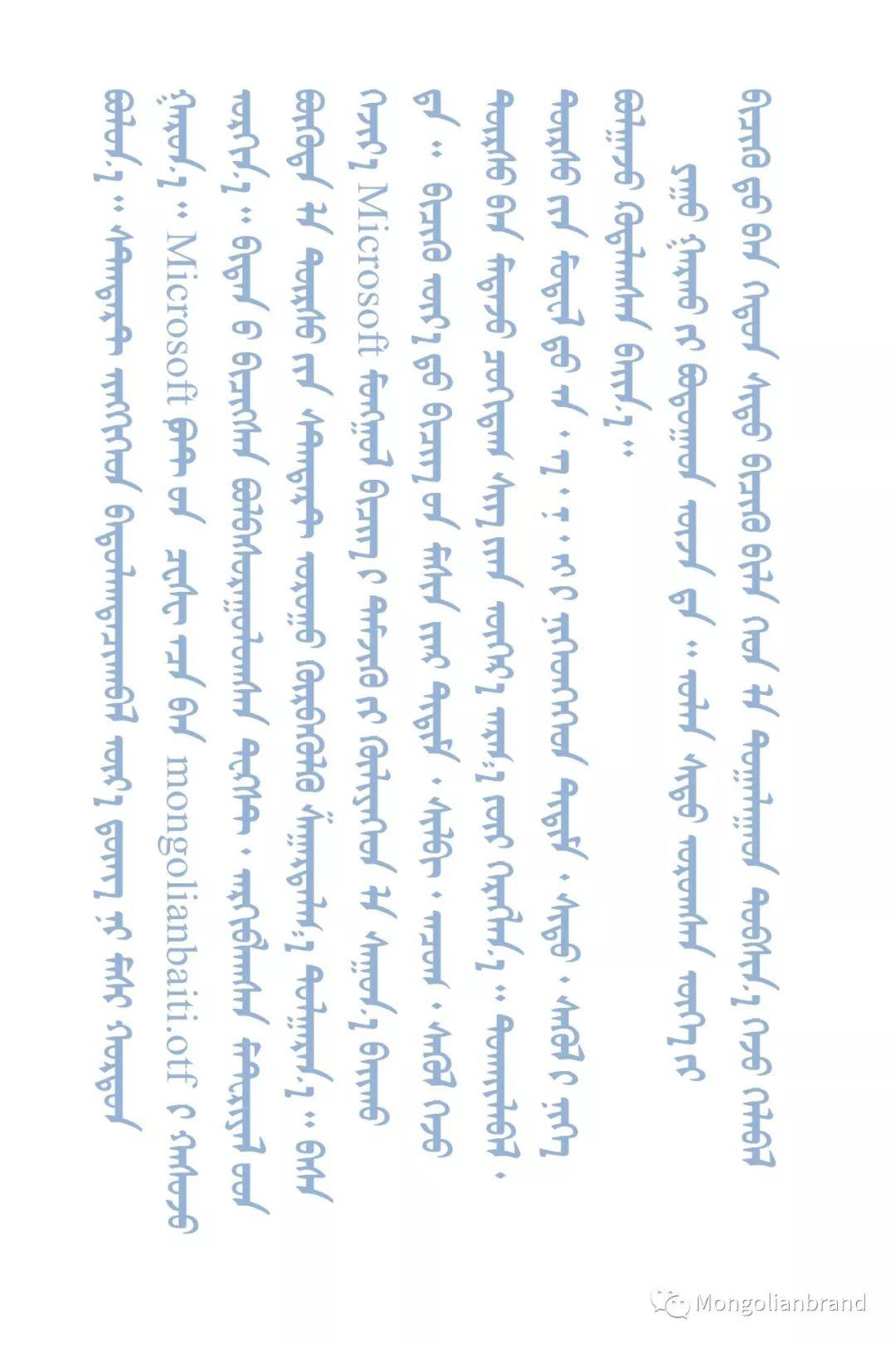 蒙古字体设计专家Jamiyansuren:让每个蒙古人掌握传统蒙古文是我们的终极目标 第10张 蒙古字体设计专家Jamiyansuren:让每个蒙古人掌握传统蒙古文是我们的终极目标 蒙古文化