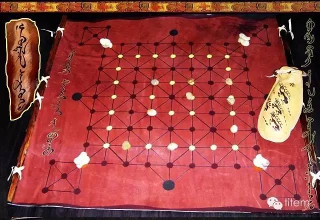 蒙古棋类游戏大全 第2张