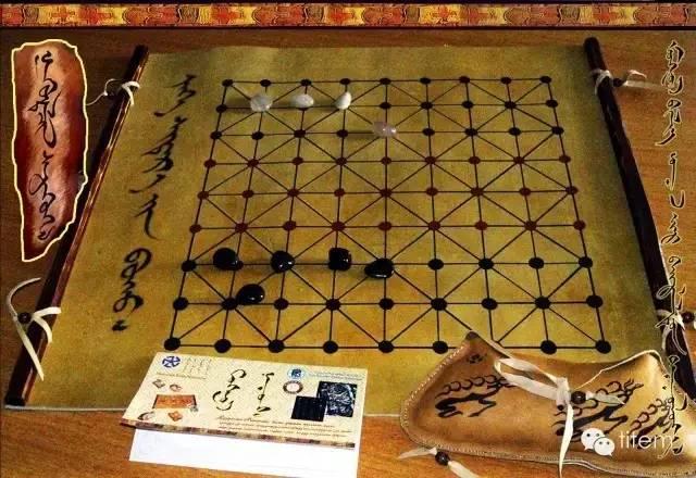 蒙古棋类游戏大全 第3张