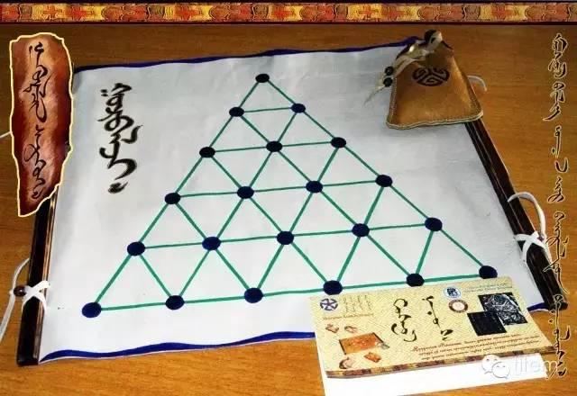 蒙古棋类游戏大全 第5张