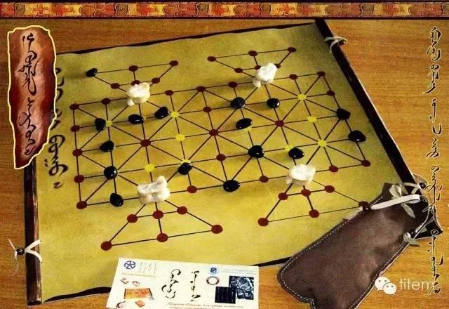 蒙古棋类游戏大全 第9张