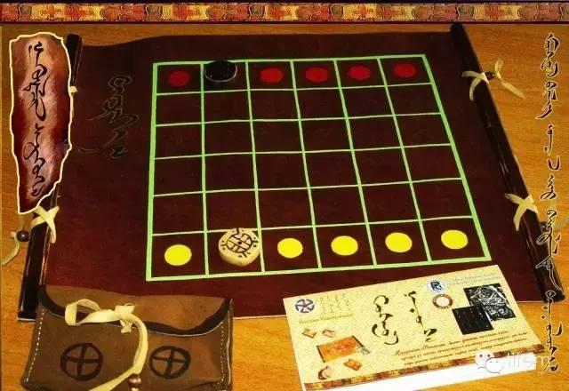 蒙古棋类游戏大全 第8张