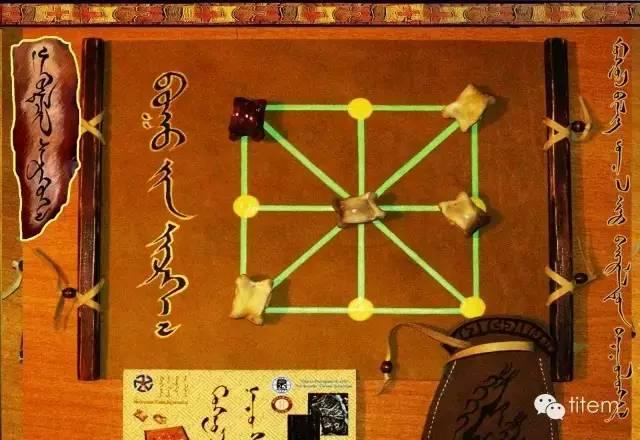 蒙古棋类游戏大全 第14张