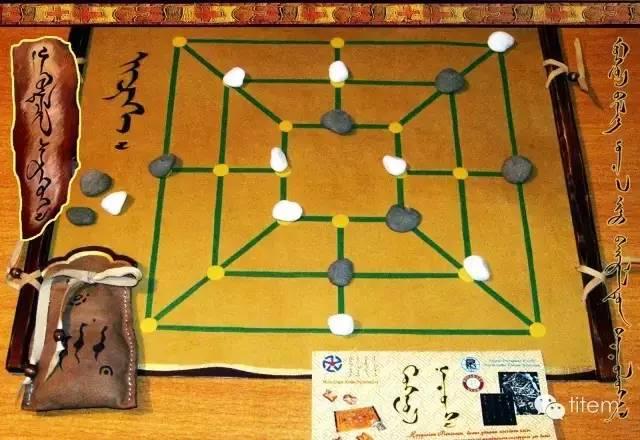 蒙古棋类游戏大全 第21张