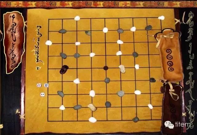 蒙古棋类游戏大全 第24张
