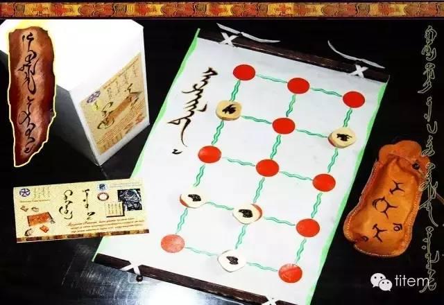 蒙古棋类游戏大全 第25张