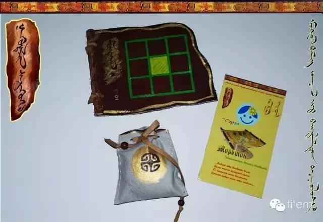 蒙古棋类游戏大全 第31张