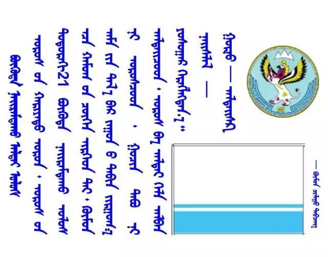 【蒙古历史】世上最全的世界各地蒙古人以及行政区域 第4张 【蒙古历史】世上最全的世界各地蒙古人以及行政区域 蒙古文化