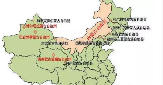 【蒙古历史】世上最全的世界各地蒙古人以及行政区域 第11张 【蒙古历史】世上最全的世界各地蒙古人以及行政区域 蒙古文化