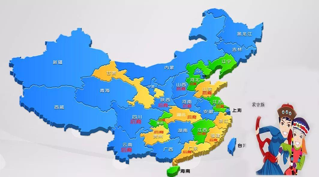【蒙古历史】世上最全的世界各地蒙古人以及行政区域 第20张 【蒙古历史】世上最全的世界各地蒙古人以及行政区域 蒙古文化