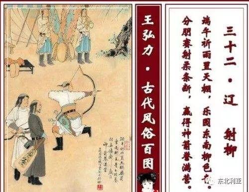 马晓林 :元代蒙古人的祭天仪式 第4张 马晓林 :元代蒙古人的祭天仪式 蒙古文化