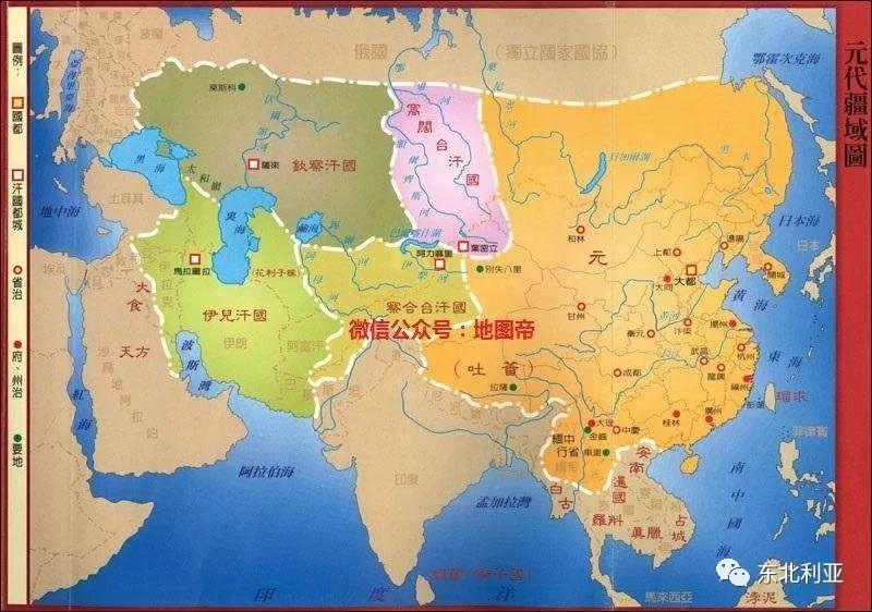 窝阔台汗国与大元帝国的决战 第19张 窝阔台汗国与大元帝国的决战 蒙古文化