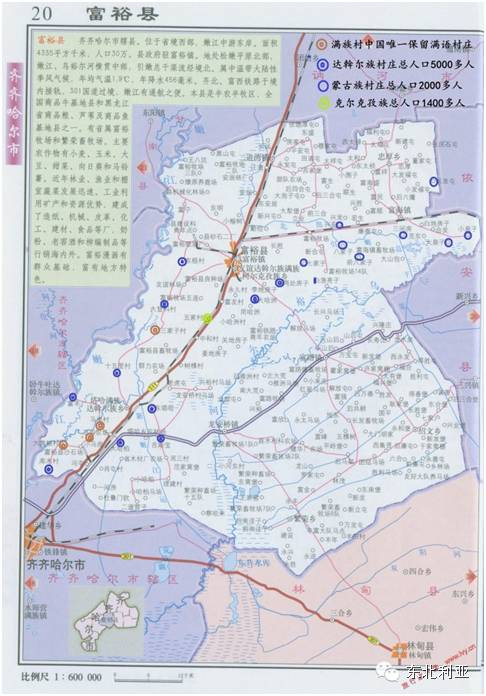 黑龙江丨准格尔蒙古族——齐齐哈尔依克明安旗 第6张 黑龙江丨准格尔蒙古族——齐齐哈尔依克明安旗 蒙古文化