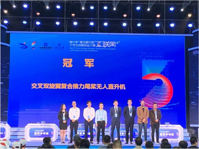 清华蒙古族科学家打破美国垄断的造无人机技术 第12张 清华蒙古族科学家打破美国垄断的造无人机技术 蒙古文化