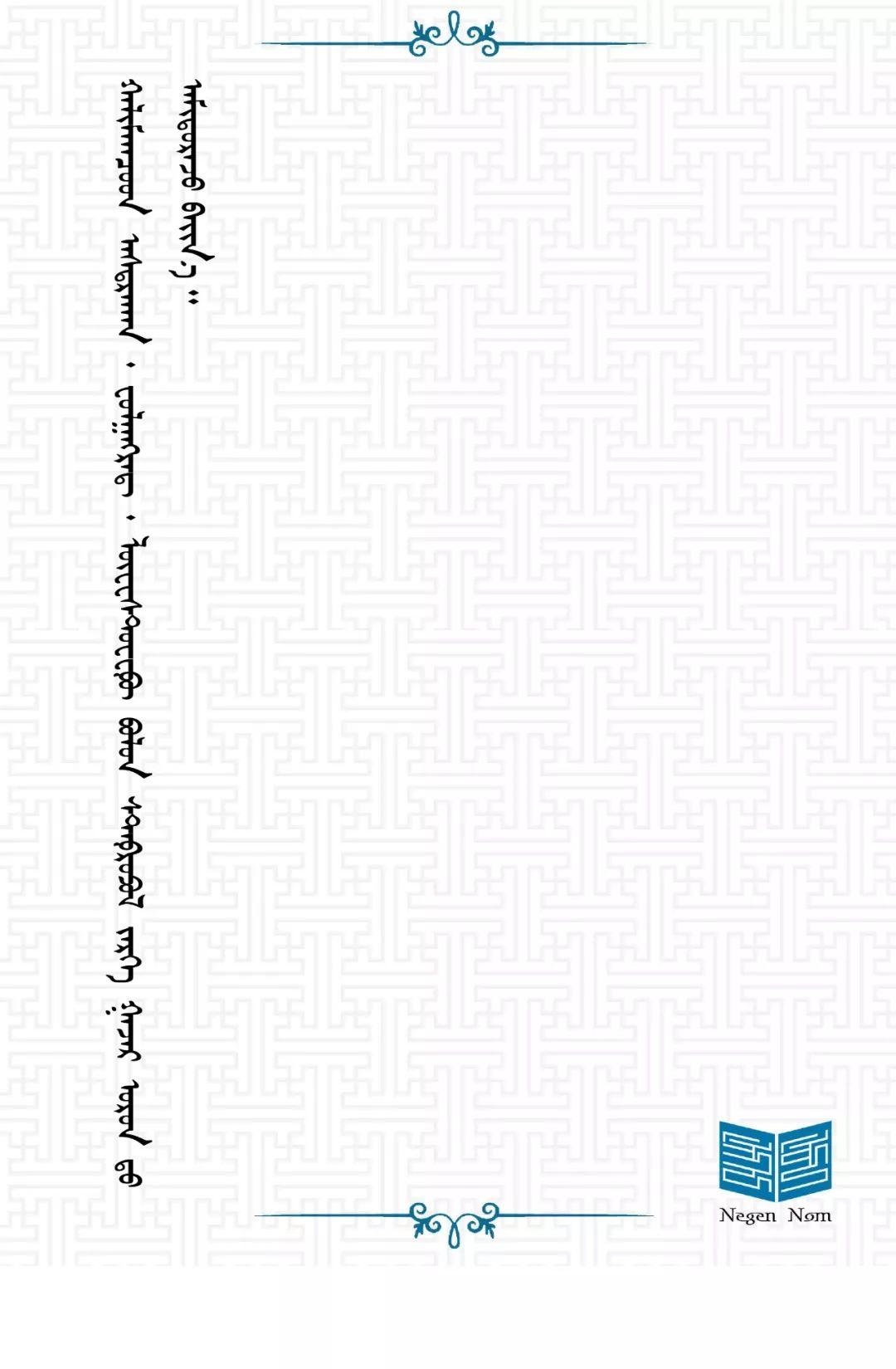 蒙古人无处不在--卡尔梅克人简介 第6张 蒙古人无处不在--卡尔梅克人简介 蒙古文化
