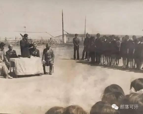 俄罗斯卡尔梅克蒙古怀旧照片 第84张