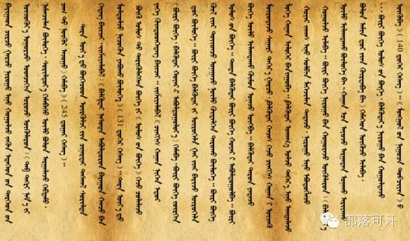 【记史资料】成吉思汗时代的蒙古式摔跤 第3张 【记史资料】成吉思汗时代的蒙古式摔跤 蒙古文化