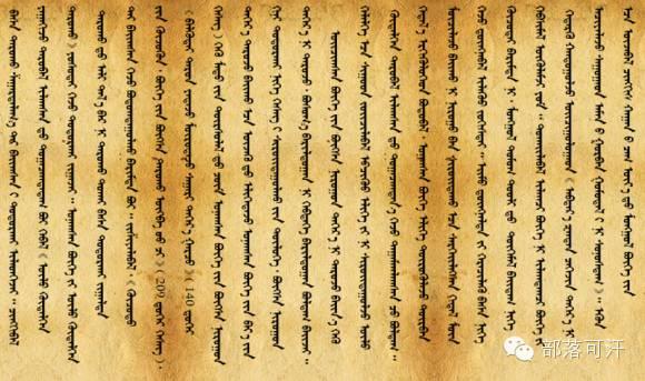 【记史资料】成吉思汗时代的蒙古式摔跤 第5张 【记史资料】成吉思汗时代的蒙古式摔跤 蒙古文化