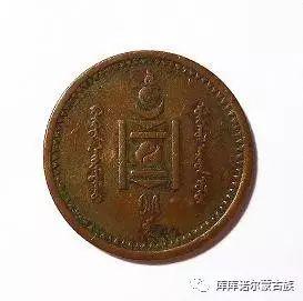 【图文】散落在民间的蒙古族历史文物资料 第26张