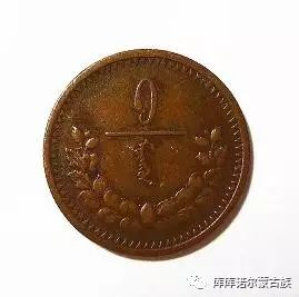 【图文】散落在民间的蒙古族历史文物资料 第27张