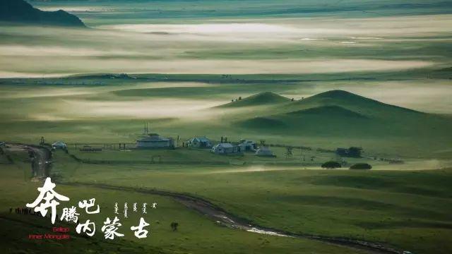 奔腾吧内蒙古!1500G素材,3万多张照片,这部历时一年拍摄的短片震撼了所有人 第3张