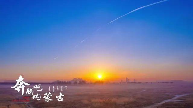 奔腾吧内蒙古!1500G素材,3万多张照片,这部历时一年拍摄的短片震撼了所有人 第13张
