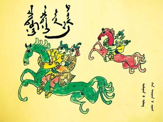 【文化】版画故乡—扎鲁特旗(蒙古文) 第7张 【文化】版画故乡—扎鲁特旗(蒙古文) 蒙古画廊