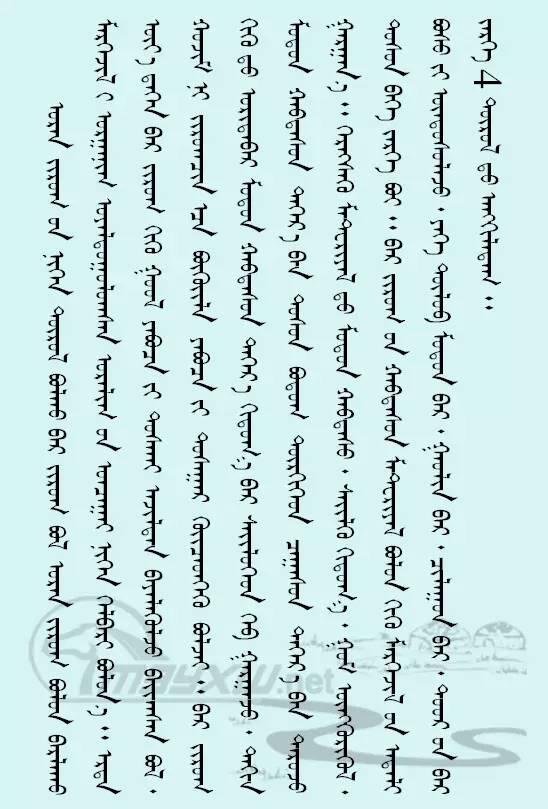 【文化】版画故乡—扎鲁特旗(蒙古文) 第8张 【文化】版画故乡—扎鲁特旗(蒙古文) 蒙古画廊